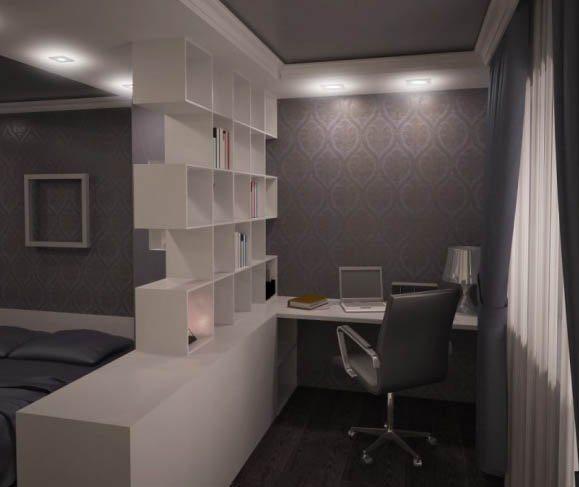 Кабинет-спальня в одной комнате с раздельным освещением