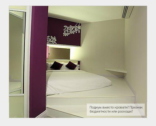 Оригинальная спальня с подиумом под кровать