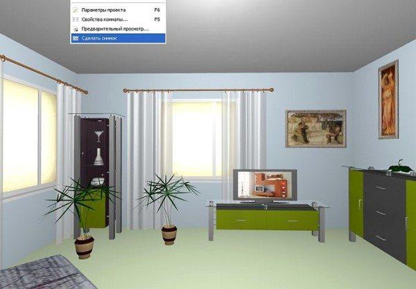 Так с чего начать ремонт спальни? Создания эскиза – очень увлекательный процесс!
